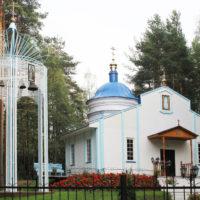 Храм Воскресения Христова в посёлке Приветнинское