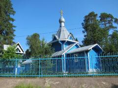 pervomayskoe