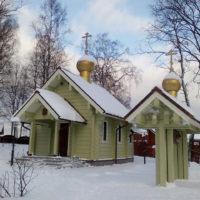 Храм святого благоверого князя Александра Невского в посёлке  Зеркальное